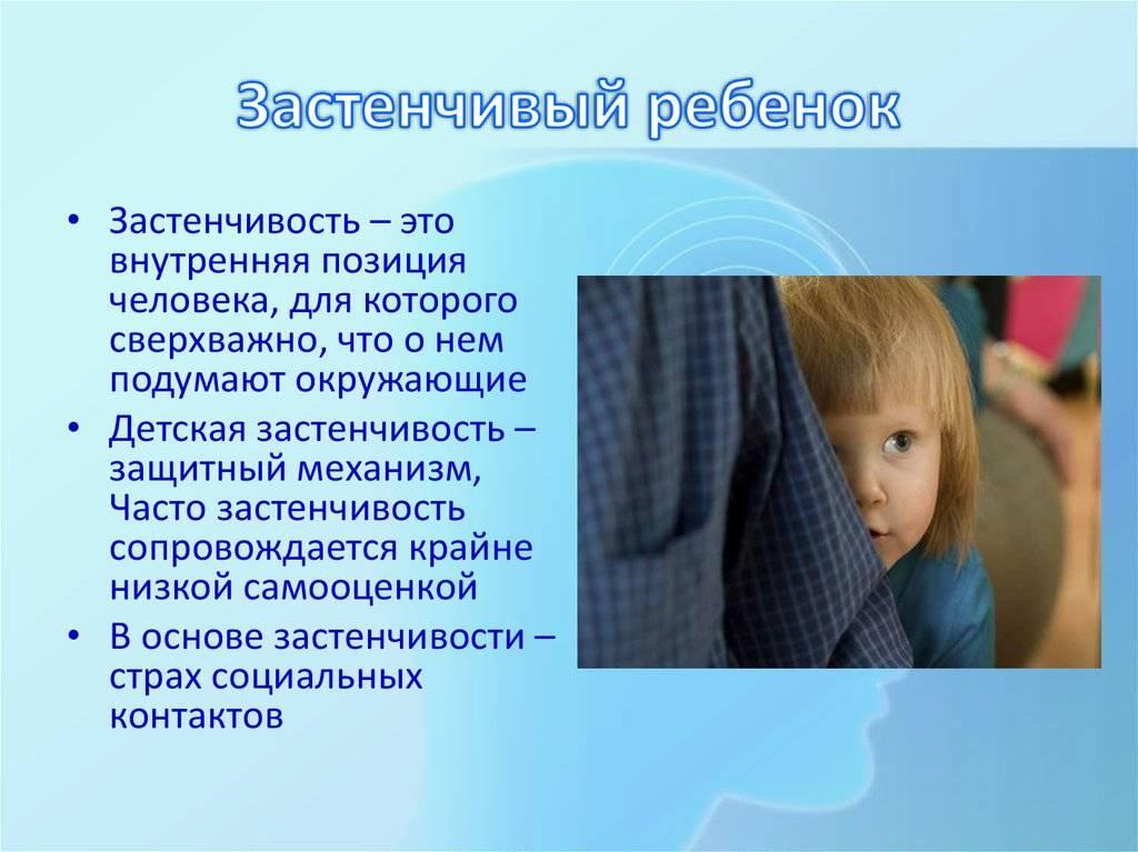 Замкнутый ребенок (хикикомори).  как понять подростка и помочь ему? - проблемы детей  - преподавание - образование, воспитание и обучение - сообщество взаимопомощи учителей педсовет.su