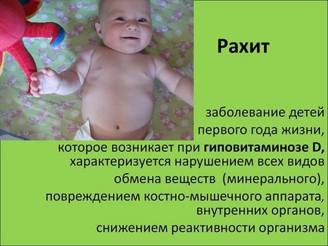 Бифилакт биота для профилактики дисбактериоза у детей   биота