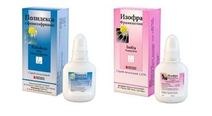 Что при заложенности носа изофра или полидекса