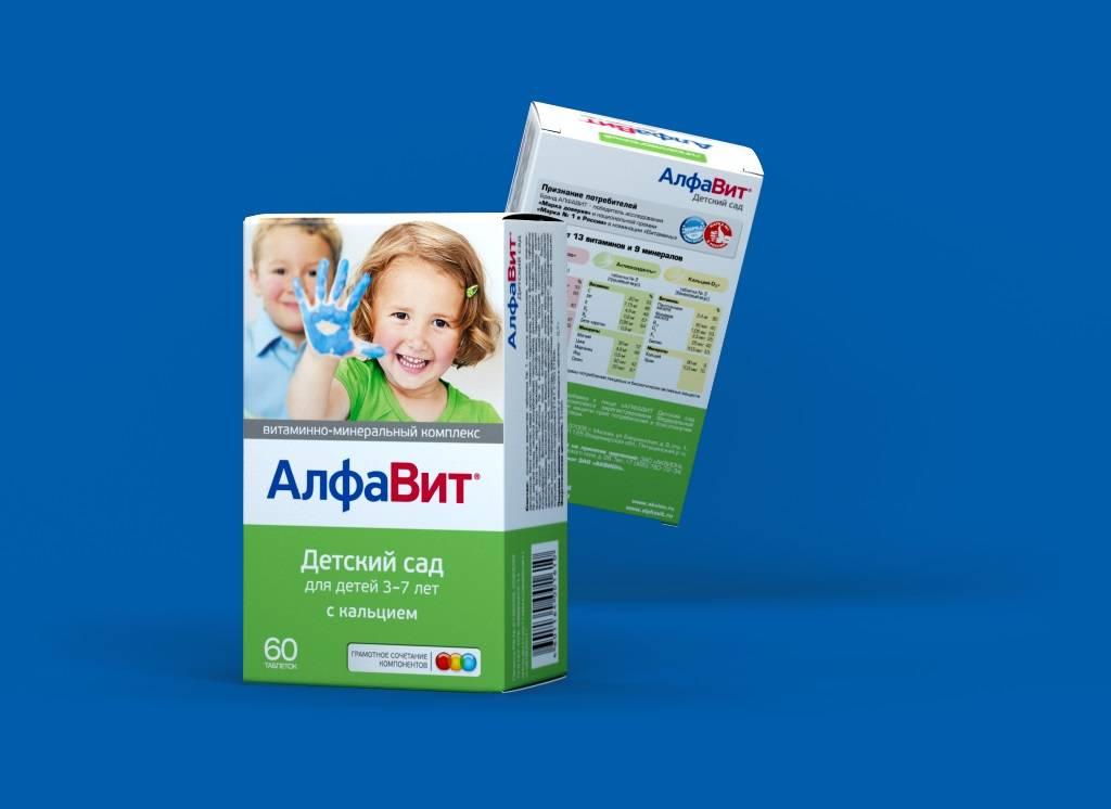 Выбираем витамины для детей, какие можно принимать детям