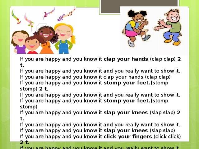 Английские песенки для малышей - if you are happy and you know it №2120776 - прослушать музыку бесплатно, быстрый поиск музыки, онлайн радио, cкачать mp3 бесплатно, онлайн mp3 - dydka.com