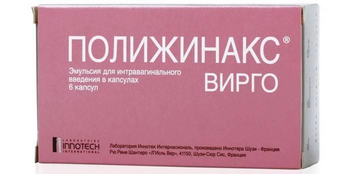 Полижинакс (polygynax)