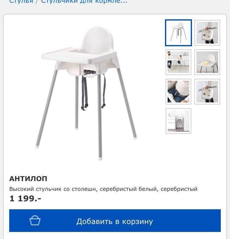 Детские столы и стулья в ikea (35 фото): обзор моделей, отзывы покупателей, цены
