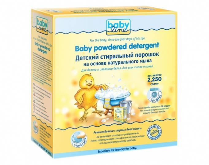 Рейтинг лучших и безопасных стиральных порошков для новорожденных