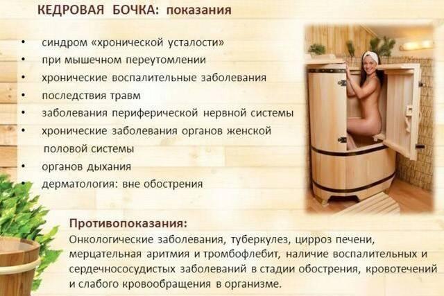 Игра в рулетку. можно ли ходить в баню при простуде и пить спиртные напитки | здоровье: медицина | здоровье | аиф тюмень
