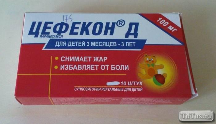 Что лучше свечи или сироп от температуры ребенку комаровский