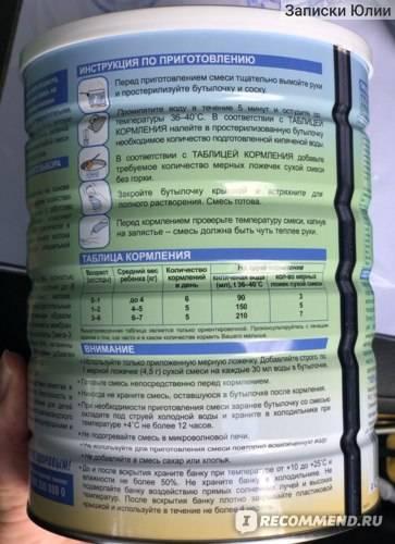 Как переходить с одной смеси на другую при кормлении грудничка: схема, описание