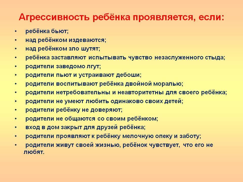 Необщительный ребенок: что делать, если у вас растет интроверт - parents.ru