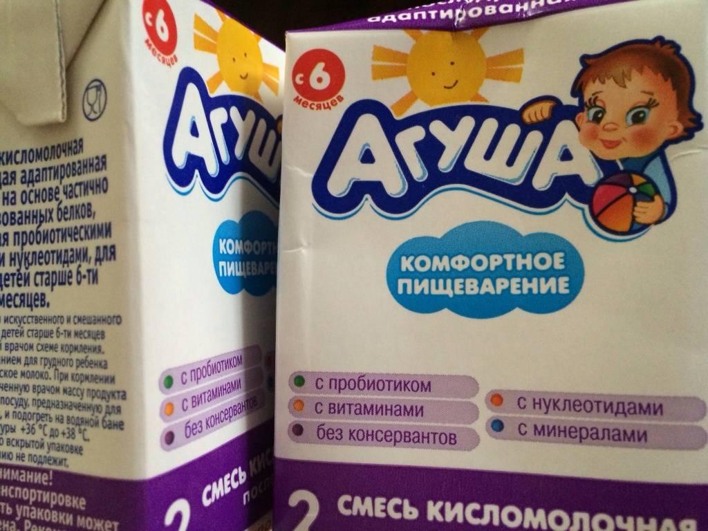 От 6 месяцев и старше — какие молочные продукты стоит давать в виде прикорма маленьким детям