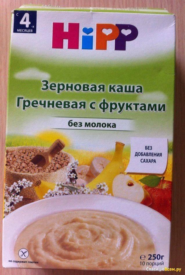 Каша на молочной смеси