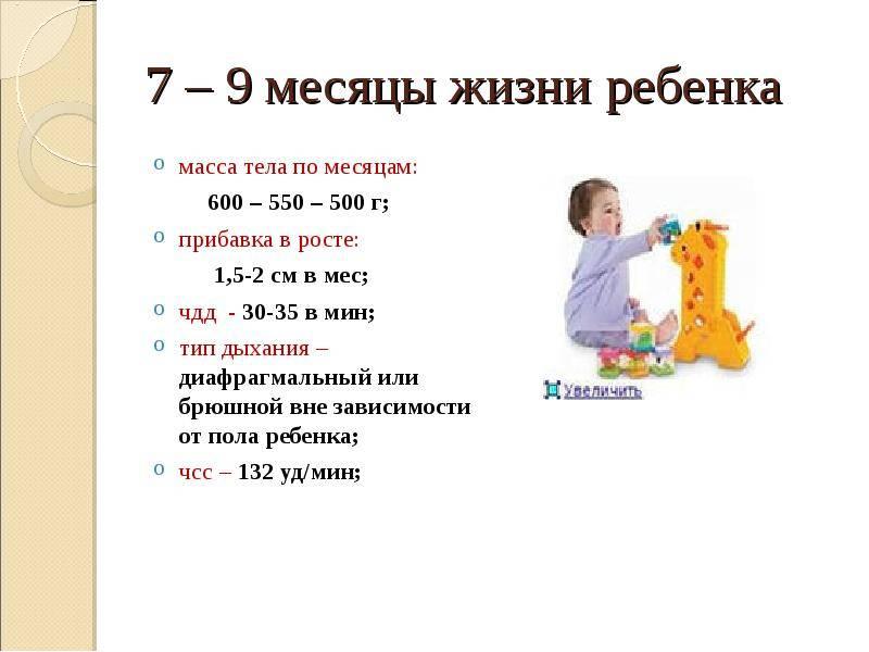Развитие детей в возрасте 8 лет. что должен уметь делать ребенок в восемь лет?