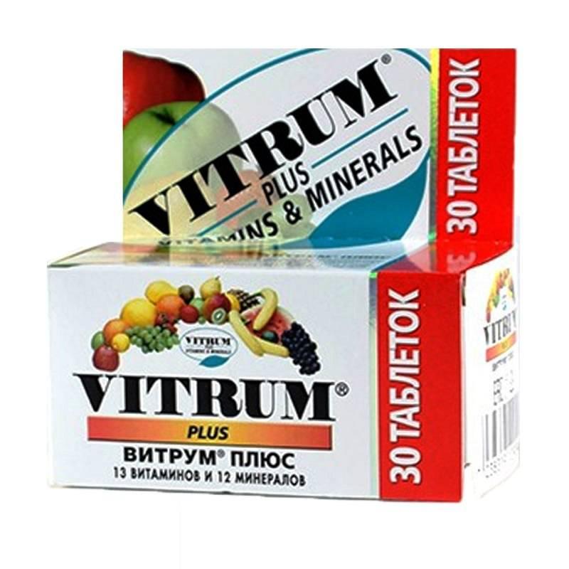 Витамины для детей витрум кидс: отзывы, цена, инструкция по применению - medside.ru