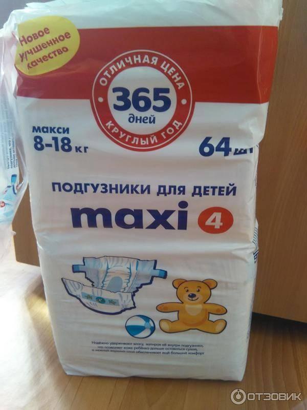 """Подгузники """"365 дней"""": отзывы покупателей"""