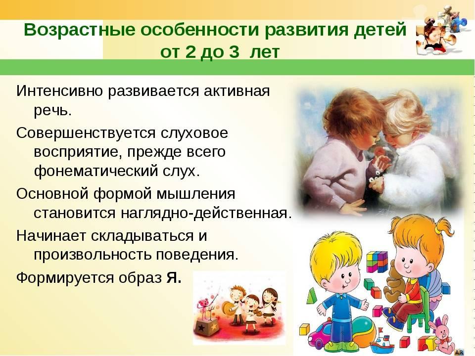 Воспитание ребенка до года психология   мама супер!