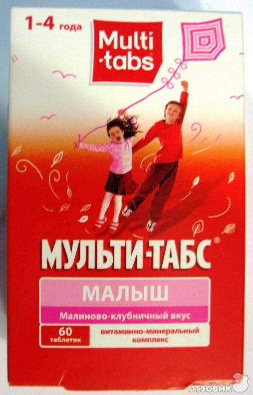 Доктор комаровский о витаминах для детей