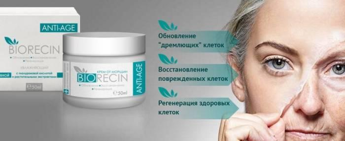 Инструкция по применению, состав и производитель крема от морщин Биорецин
