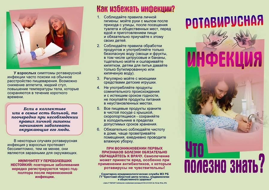 О рекомендациях как защитить детей от коронавируса в период снятия ограничений - профилактика коронавируса - официальный сайт роспотребнадзора