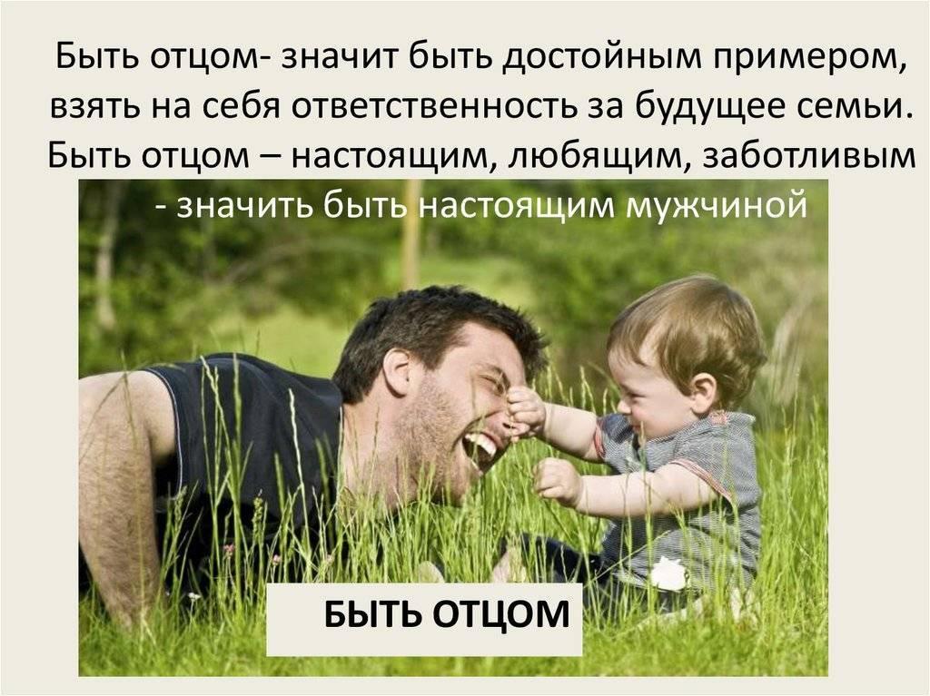 Как воспитать мальчика без отца? советы психологов.