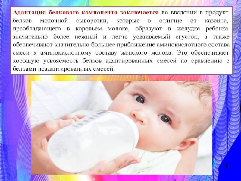 Какие молочные продукты нельзя давать детям?