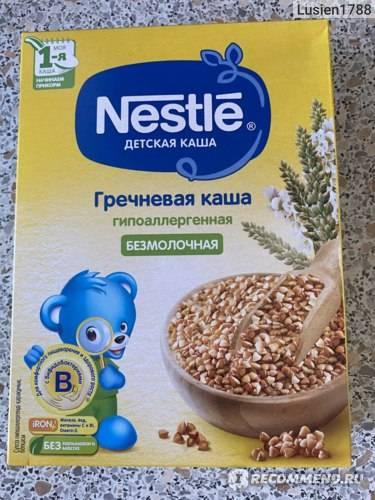 Прикорм молочными кашами: когда вводить, как приготовить, рейтинг лучших каш
