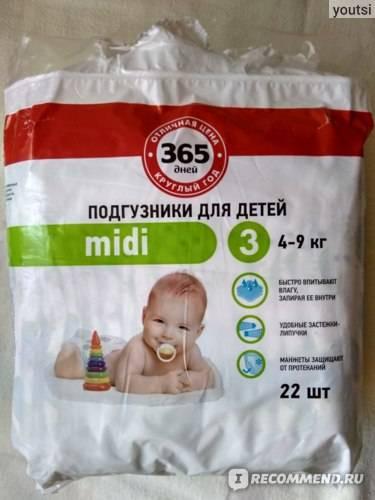"""Подгузники """"365 дней"""": отзывы покупателей :: syl.ru"""