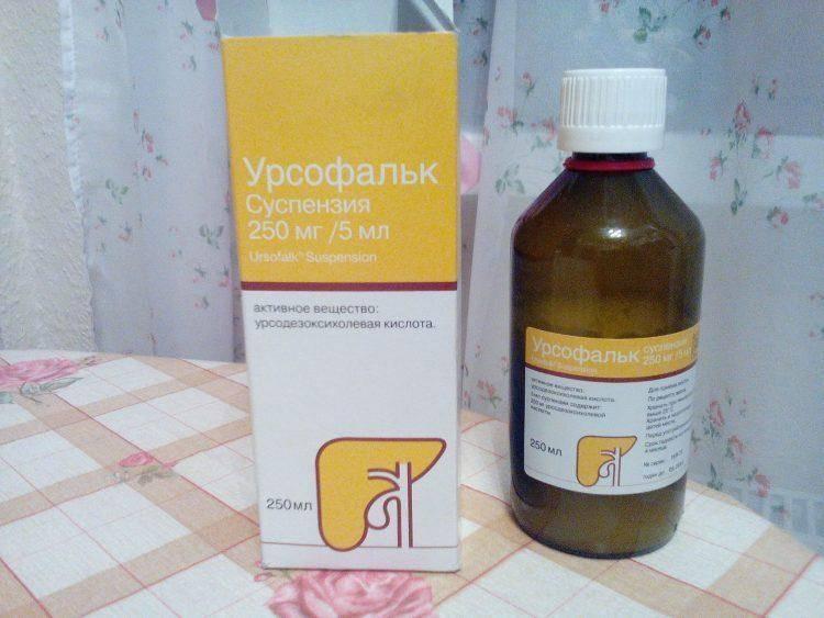 Эффективен ли грандаксин при депрессии