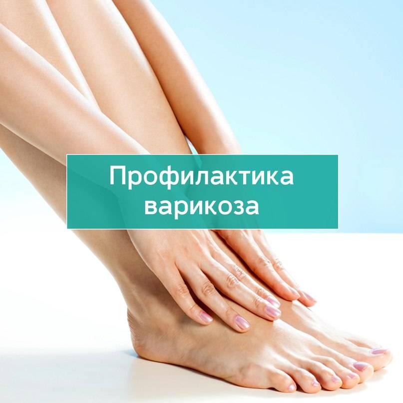 Боли в ногах - что может вызвать данный симптом? причины и лечение боли в ногах.