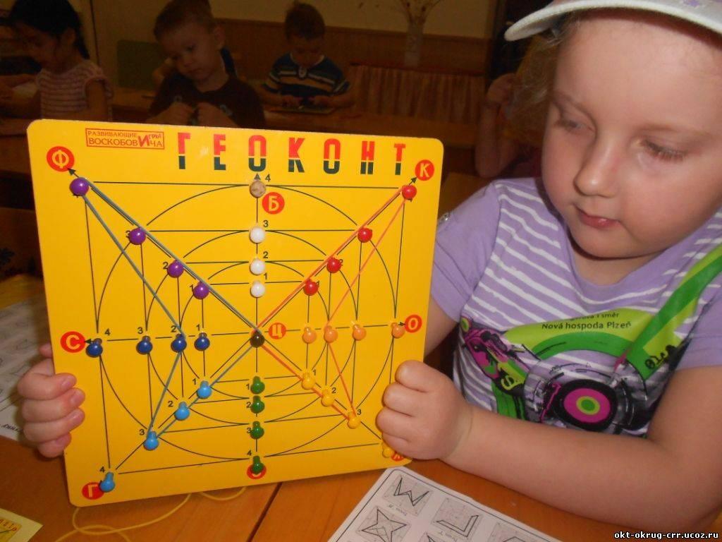 Мастер-класс «развивающие игры в. в. воскобовича». воспитателям детских садов, школьным учителям и педагогам - маам.ру