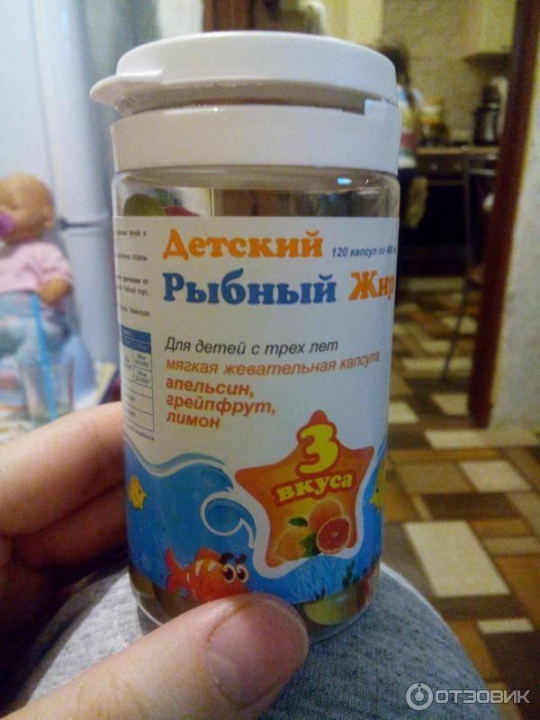 Джунгли таблетки: 8 отзывов от реальных людей. все отзывы о препаратах на сайте - otabletkah.ru