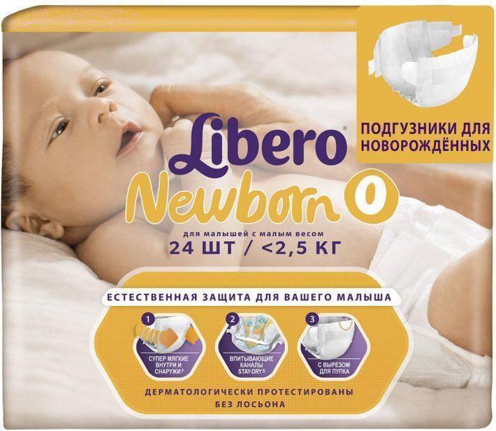 Подгузники Libero: особенности и виды