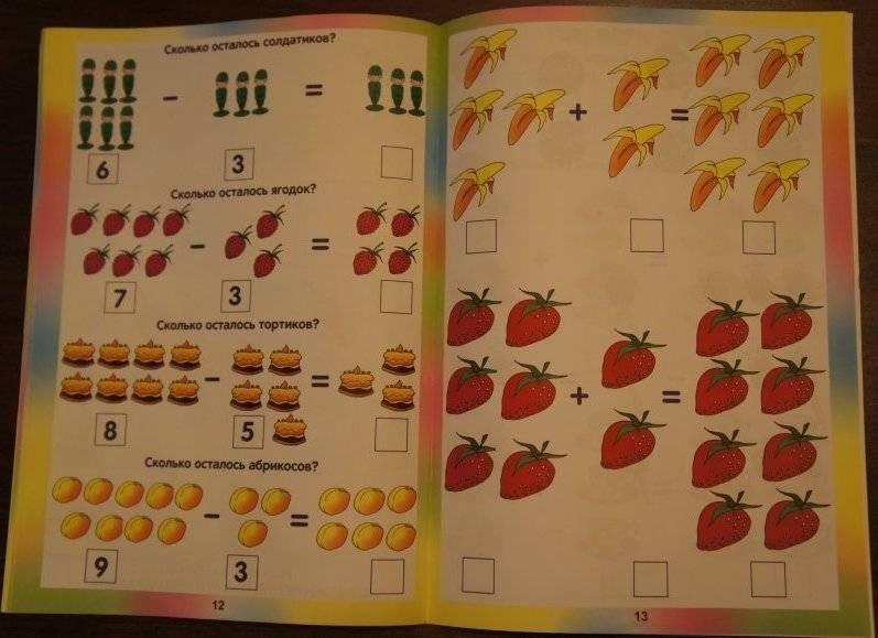 Как легко научить ребенка считать в уме - методы обучения счету для дошкольников и школьников