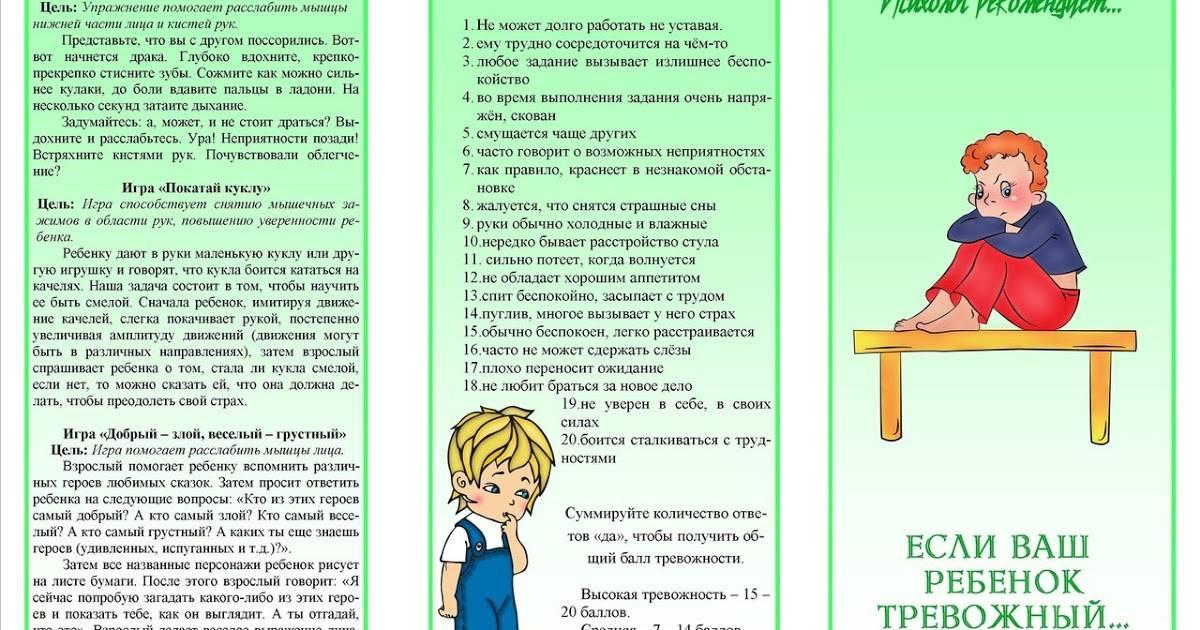 ➤ орви у детей в 3 месяца: характерные симптомы и полезные советы