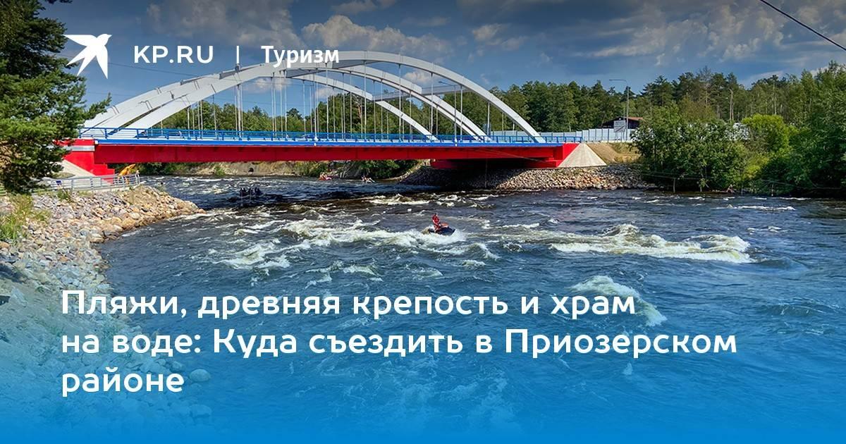 25 идей для поездки на выходные из петербурга