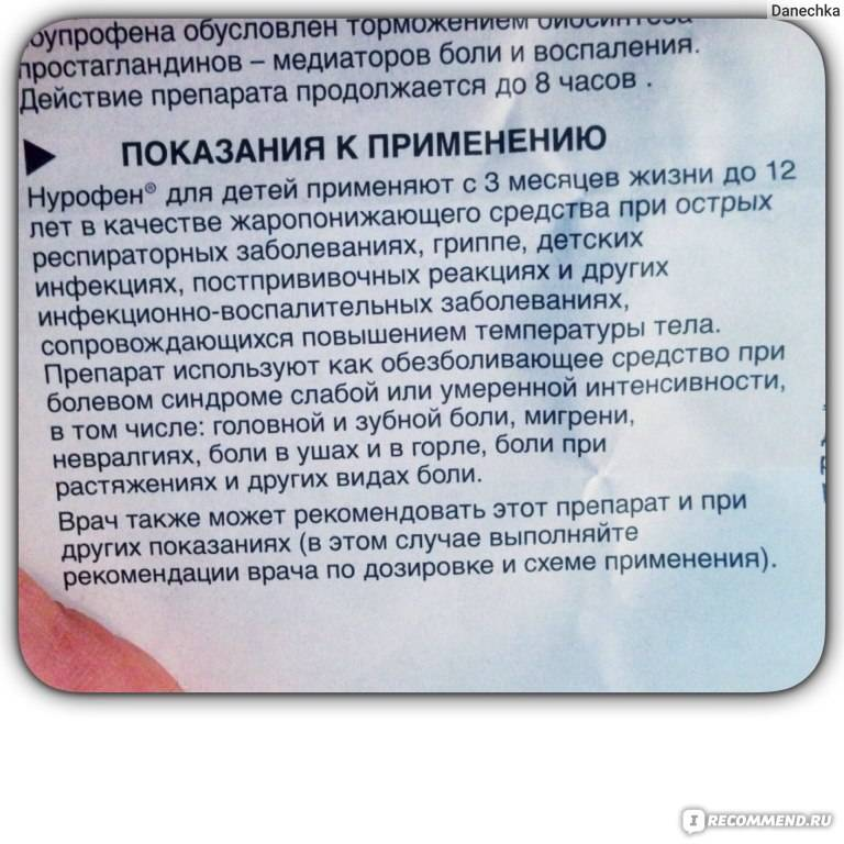 Кардиомагнил – инструкция по применению, состав таблетки кардиомагнил 75 мг, 100мг, показания и противопоказания