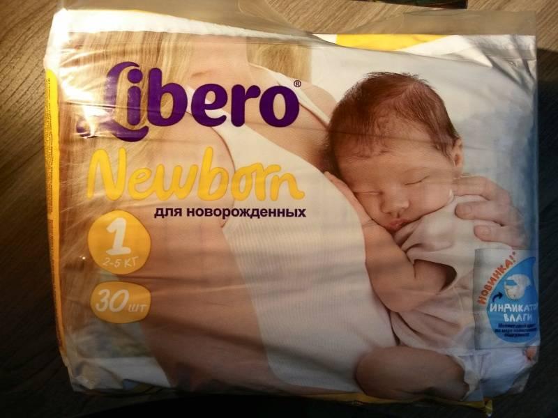 Какие подгузники лучше купить бренда libero или pampers   детские товары