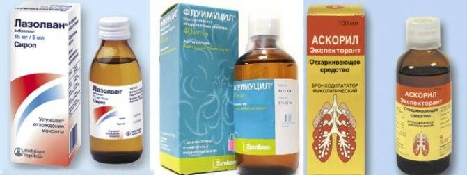 Сопли и кашель у ребенка: влажный кашель с мокротой