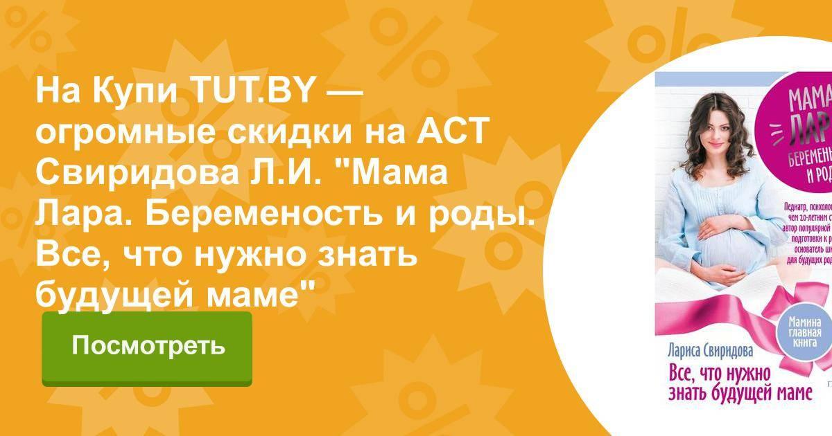 Психология беременности и материнства - психологическая гигиена будущей мамы - agulife.ru