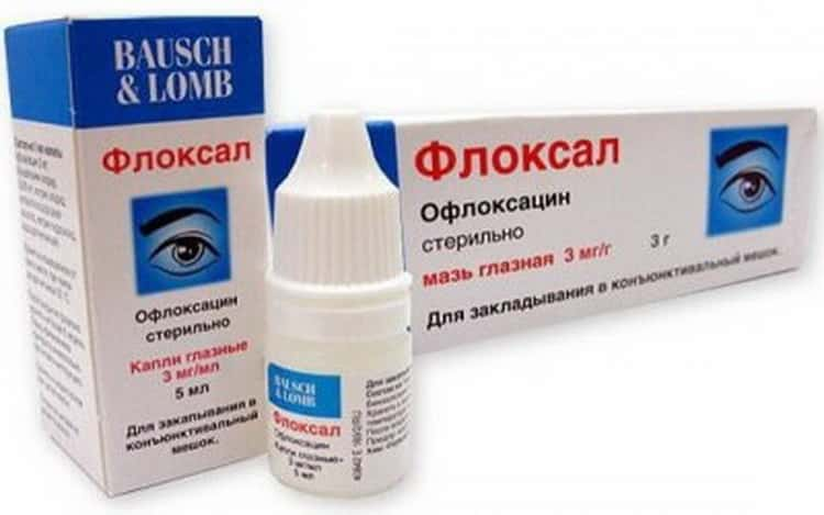 Альбуцид в нос детям и взрослым: инструкция по применению при насморке | городская клиническая больница № 1