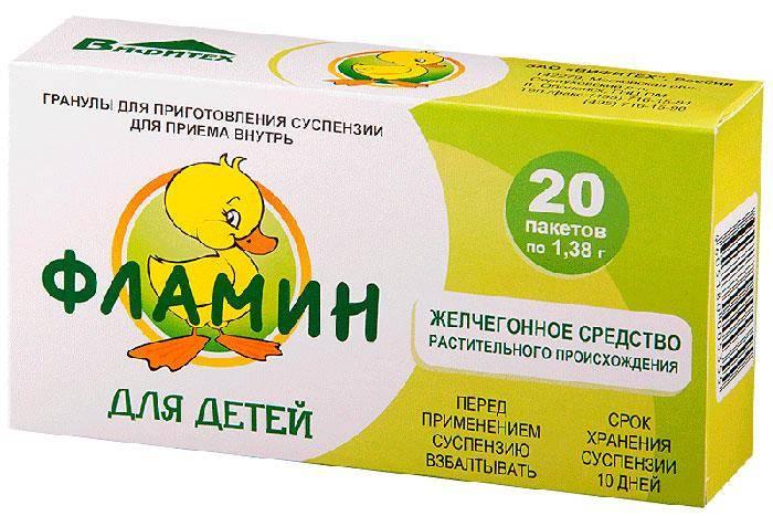 Желчегонные препараты для детей
