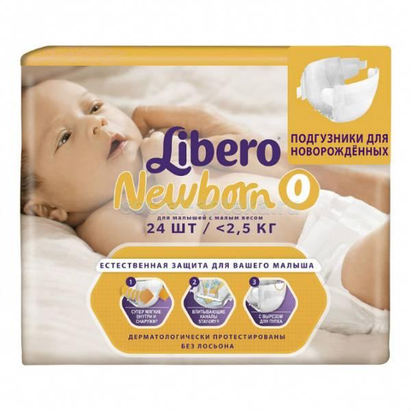 Подгузники libero (33 фото): памперсы и трусики для новорожденных, подгузники newborn 4 и 5, отзывы
