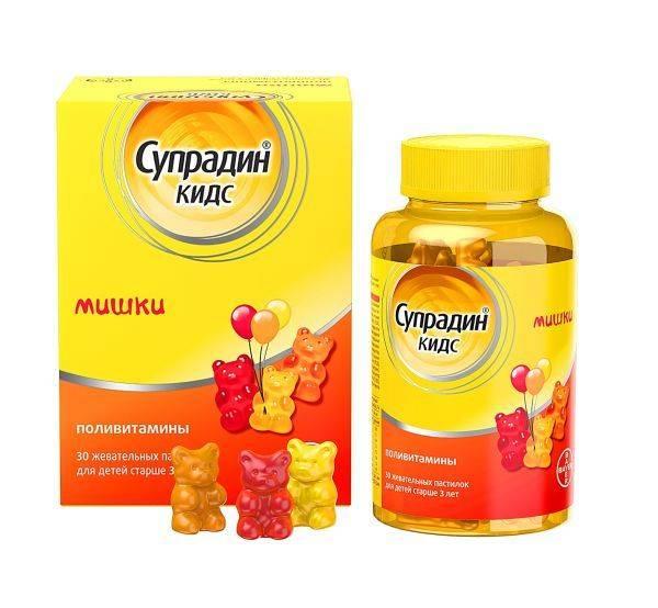 Витамины для детей 7 лет: список витаминов обязательных для ребенка в 7 лет - поливитамины необходимые детям в возрасте 7 лет
