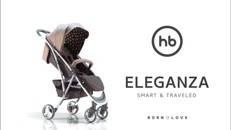Прогулочные коляски happy baby:обзор продукции
