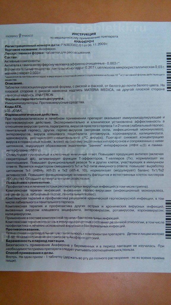 «коронавир» и «арепливир»  - оправдан ли ажиотаж?  | эксперт.ру