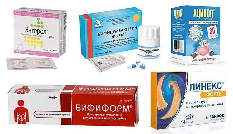 Что такое пробиотики и какие из них лучше?