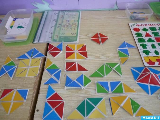Мастер-класс для педагогов «развивающие игры в. в. воскобовича»