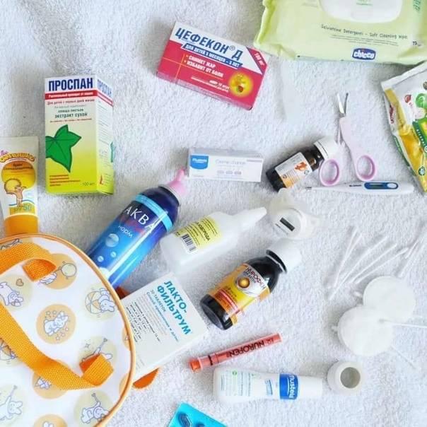В путешествие с ребенком: собираем дорожную аптечку