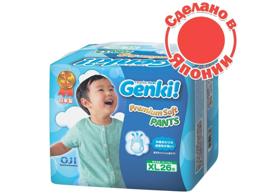 Подгузники genki: отзывы покупателей о модели