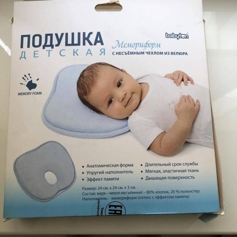 Ортопедическая подушка для новорожденных - с какого возраста детская анатомическая бабочка для младенцев и грудничков, отзывы про подушечки