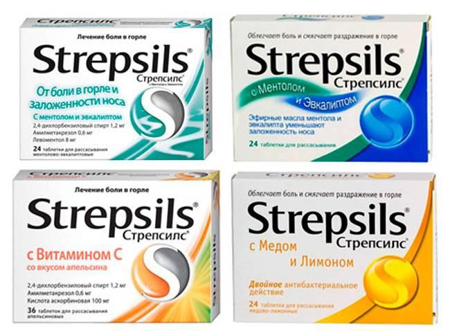 Инструкция по применению стрепсилс® с согревающим эффектом