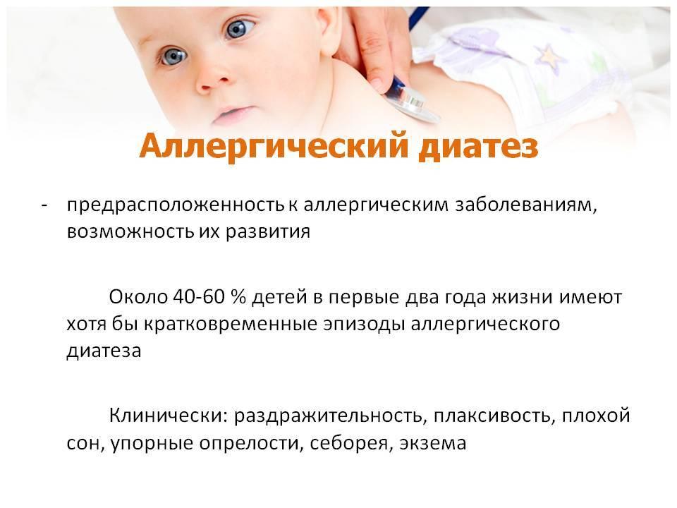 Ячмень у детей - симптомы болезни, профилактика и лечение ячменя у детей, причины заболевания и его диагностика на eurolab